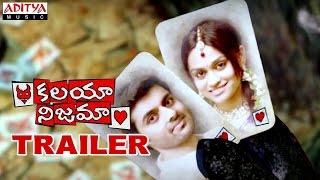 Kalaya Nijama - Trailer