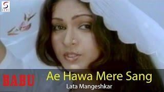 Ae Hawa Mere Sang Sang Chal - Lata Mangeshkar - Rajesh