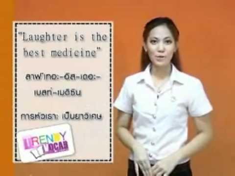 ความคิดเห็นของยาเสพติดจาก thrombophlebitis