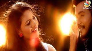 Rajahamsa - Official Teaser | Gowri Shikar, Ranjani Raghavan