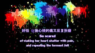 Wilber Pan [ 潘玮柏] - wo men dou pa tong [我们都怕痛] ENG SUB/Lyrics