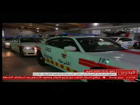 MOI traffic efforts 23/1/2018