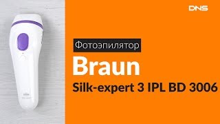 Распаковка фотоэпилятора Braun Silk-expert 3 IPL BD 3006 / Unboxing Braun Silk-expert 3 IPL BD 3006