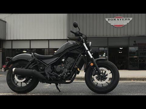 2021 Honda Rebel 300 ABS in Greenville, North Carolina - Video 1