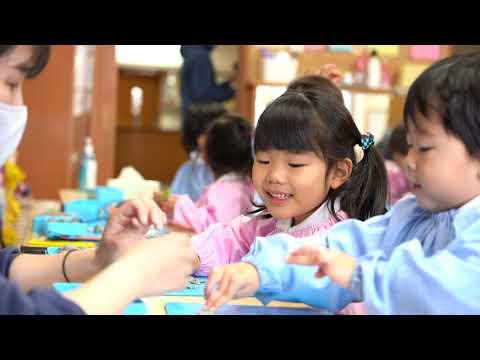 横浜みずほ幼稚園 日常の様子
