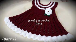 Simple & Easy Crochet Baby Dress Pattern (part 1)