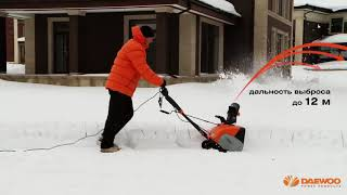 Снегоуборщик DAEWOO DAST 300E видео