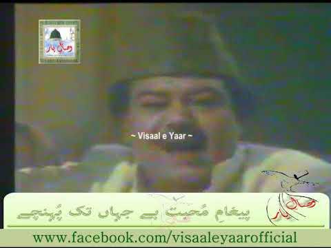 Download URDU NAAT( Mujh Par Bhi Karam Ho Gul E Gulzar E Madina)GHULAM FAREED SABRI QAWWAL.BY Visaal HD Mp4 3GP Video and MP3