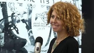 Pas d'amalgame #29 - Violences conjugales, en Israël aussi