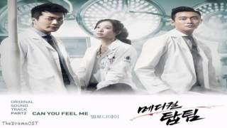Melody Day (멜로디데이) - Can You Feel Me (Medical Top Team OST Part.2)