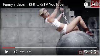 Funny videos おもしろTV YouTube