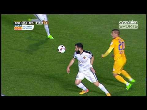 ΒΙΝΤΕΟ: ΑΠΟΕΛ 2-0 ΑΕΛ, φάσεις και γκολ
