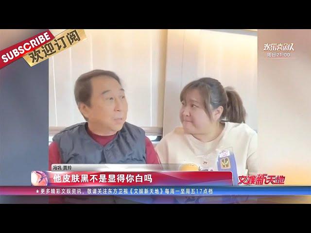 华语喜剧电影推荐
