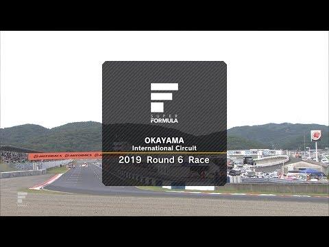 【レースハイライト動画】スーパーフォーミュラ第6戦岡山