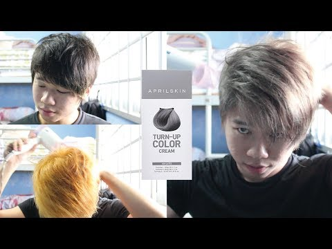 April Skin Bleach + Color Treatment ASH HAIR