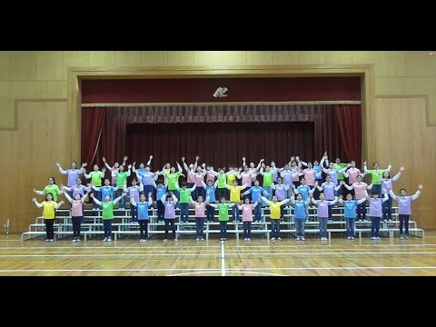 Nagisa Elementary School