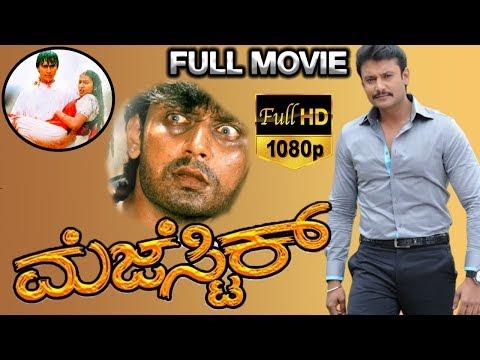 Majestic-ಮೆಜೆಸ್ಟಿಕ್ Kannada Full Movie | Darshan | Rekha | Jai Jagadish | Harish Roy | TVNXT