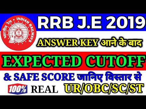    RRB JE EXPECTED CUT OFF 2019 AFTER ANSWER KEY    