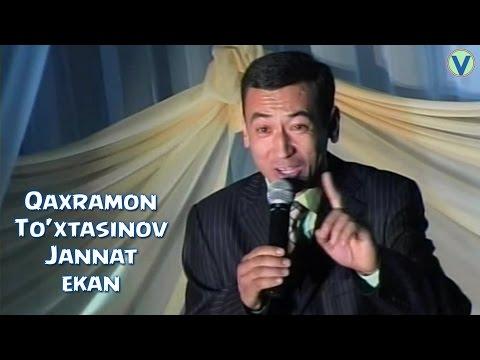 КАХРАМОН ТУХТАСИНОВ ВСЕ ПЕСНИ СКАЧАТЬ БЕСПЛАТНО
