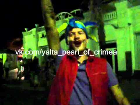 Ялта - жемчужина Крыма!