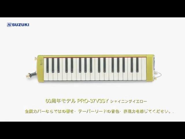 """2021.06.03 60周年記念モデル""""Shining Yellow""""をライブで使用(北野淳)"""