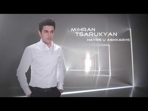 Mhran Tsarukyan - Hayrik