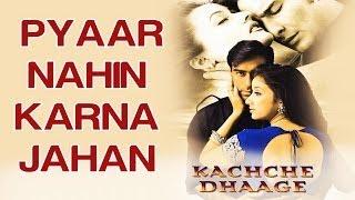 Pyaar Nahin Karna Jahan - Video Song | Kachche Dhaage | Ajay Devgn & Manisha Koirala