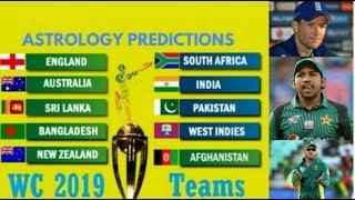 cricket world cup 2019 predictions astrology - Thủ thuật máy