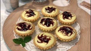 Blueberry Cheese Tart 蓝莓芝士挞
