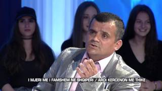 Zone e lire - I mjeri me i famshem ne Shqiperi/Ardi kercenon me thike! (26 maj 2017)