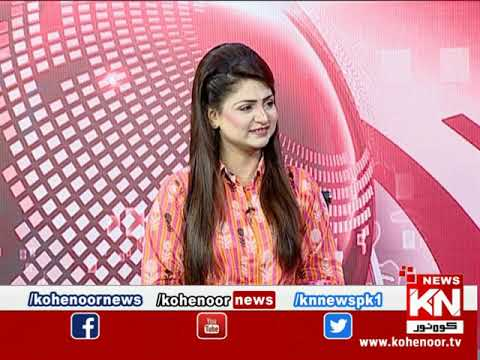Kohenoor@9 10 August 2020 | Kohenoor News Pakistan