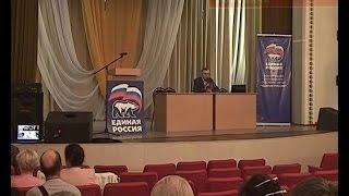 Елена Писарева приняла участие в конференциях местных отделений партии в Боровичах и Пестово