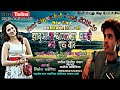 झाबुआ ना बाजार मा मलजे मने एक वार || Mahesh and Lilesh Baberiya || New Aadiwasi Song 2018-19.