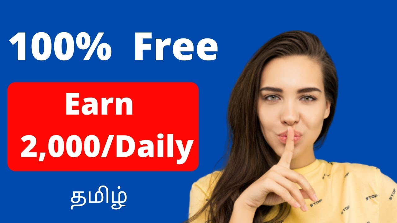 💥 Earn Money 2,000/Day ( 100% FREE) 🔥 | Earn Money Online Tamil | Online Jobs at home in tamil