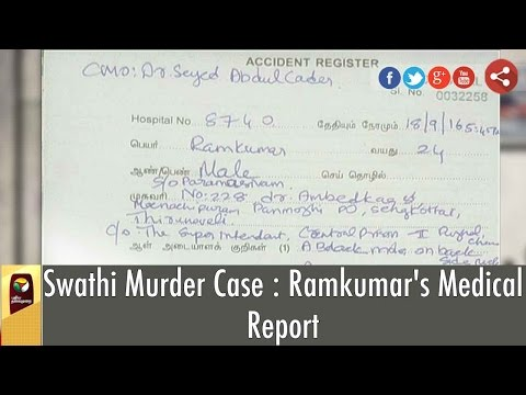 Swathi-Murder-Case-Ramkumars-Medical-Report-Puthiyathalaimurai-TV