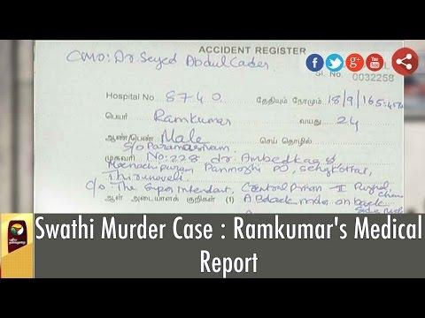 Swathi-Murder-Case-Ramkumars-Medical-Report-Puthiyathalaimurai-TV