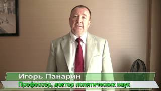 Игорь Панарин - СИРИЯ: Победа Башара Асада - Победа России!