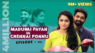 Madurai Payan vs Chennai Ponnu | Episode 01 | Tamil Series | Circus Gun