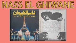 تحميل و مشاهدة Nass El Ghiwane - Rad Balek - Ljamra ناس الغيوان MP3