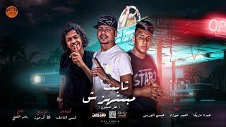 مهرجان ثابت مبتهزش - قطر السجون - احمد موزه و عبده مزيكا و حسن البرنس - توزيع قط كرموز تحميل MP3