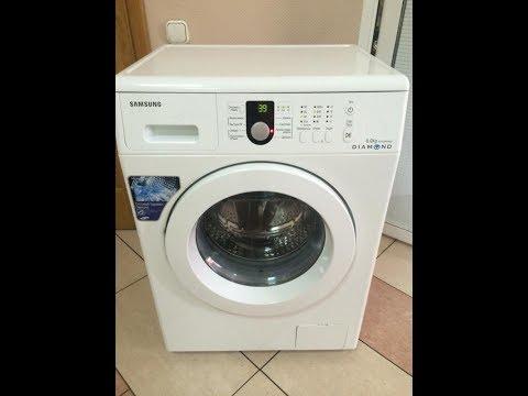 Ремонт стиральной машины Samsung Не крутит барабан.