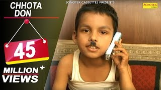 Chhota Don Kids Movie Full Comedy Cute Acting | New Haryanvi Kids Comedy | Sonotek