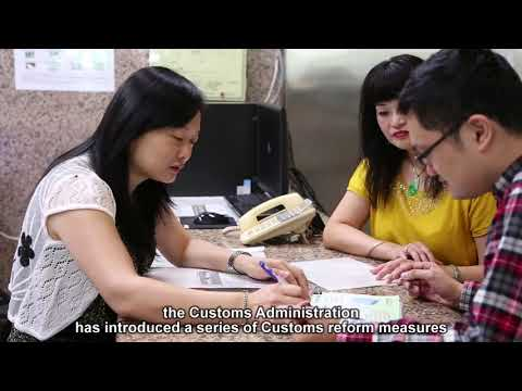 Introduction of Customs Administration, Republic of China