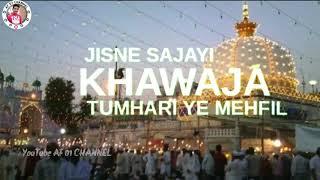 Sara Hindustan Tumhara Ya khwaja Qawwali lyrics   - YouTube