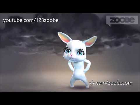Zoobe Зайка Когда шумят соседи