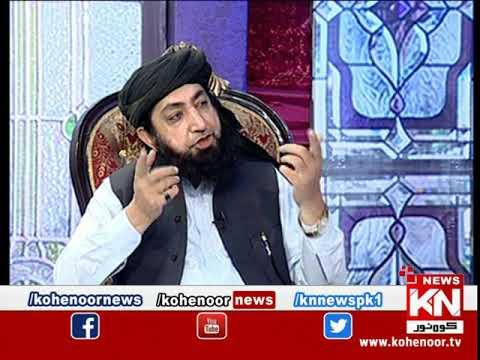 Ramadan Sultan Sehar Transmission 22 April 2021| Kohenoor News Pakistan