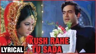 Kush Rahe Tu Sada With Lyrics   Sanjeev Kumar Special   Khilona   Mohammed Rafi   Laxmikant Pyarelal
