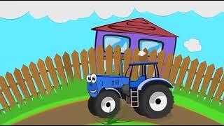 Синий трактор. Песня про синий трактор.