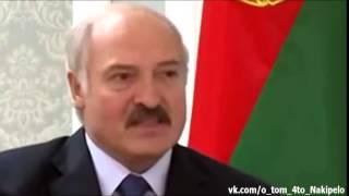 Предупреждение и даже угроза России от Лукашенка