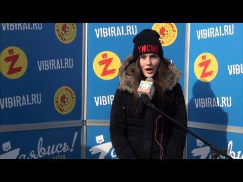 Оля Березникова, 15 лет